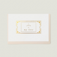 Wanderlust Paper Co. 'A Token of My Love' Card